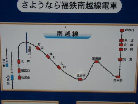 鉄道跡サイクリング